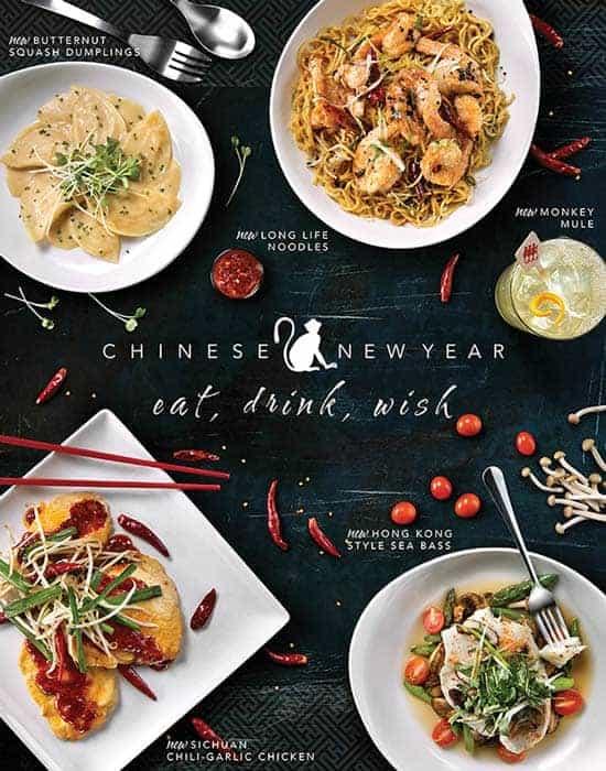 P.F. Chang's Chinese New Year menu items