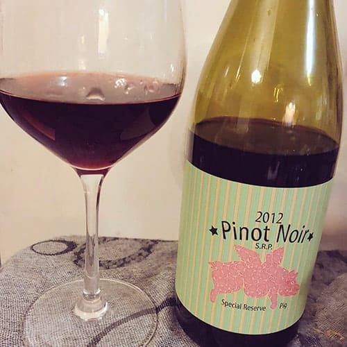 2012 Westport Rivers Special Reserve Pinot Noir